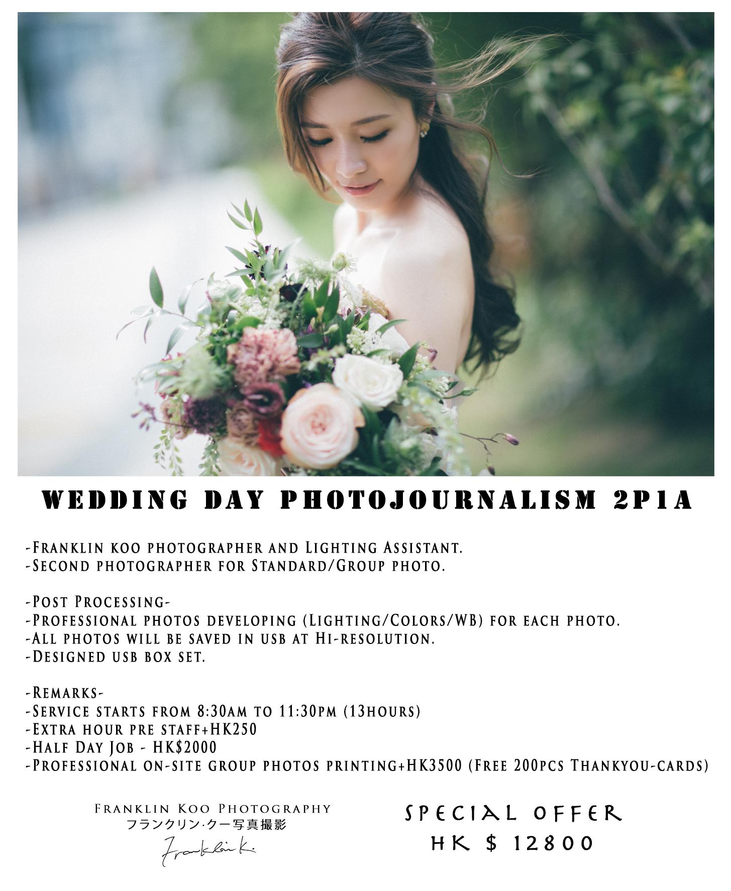 2020 Franklin Koo weddingday2p1a ratecard