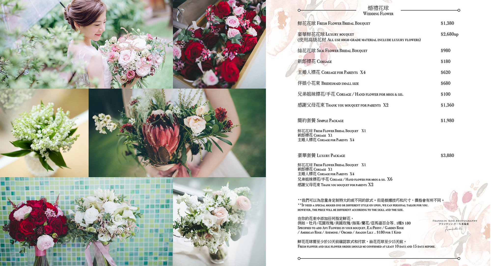 Wedding Flower Rate Card_WS